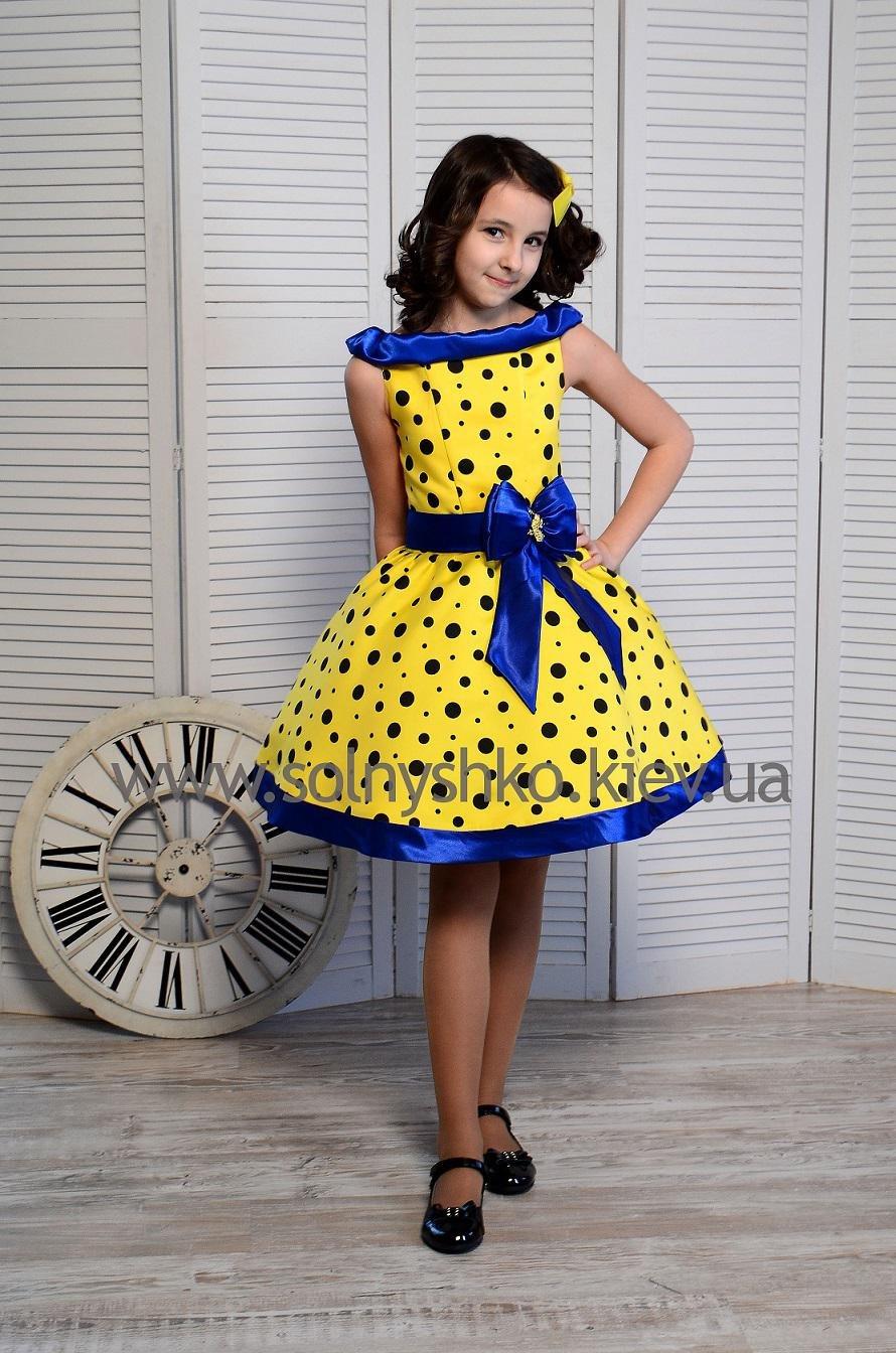 Как сшить платье своими руками стиляги