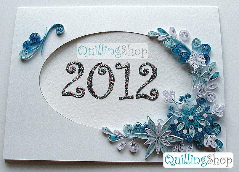 Новогодние квиллинг открытки