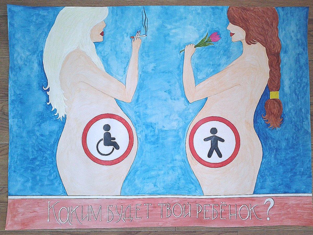 прикольные картинки и рисунки про зож девочки продажа