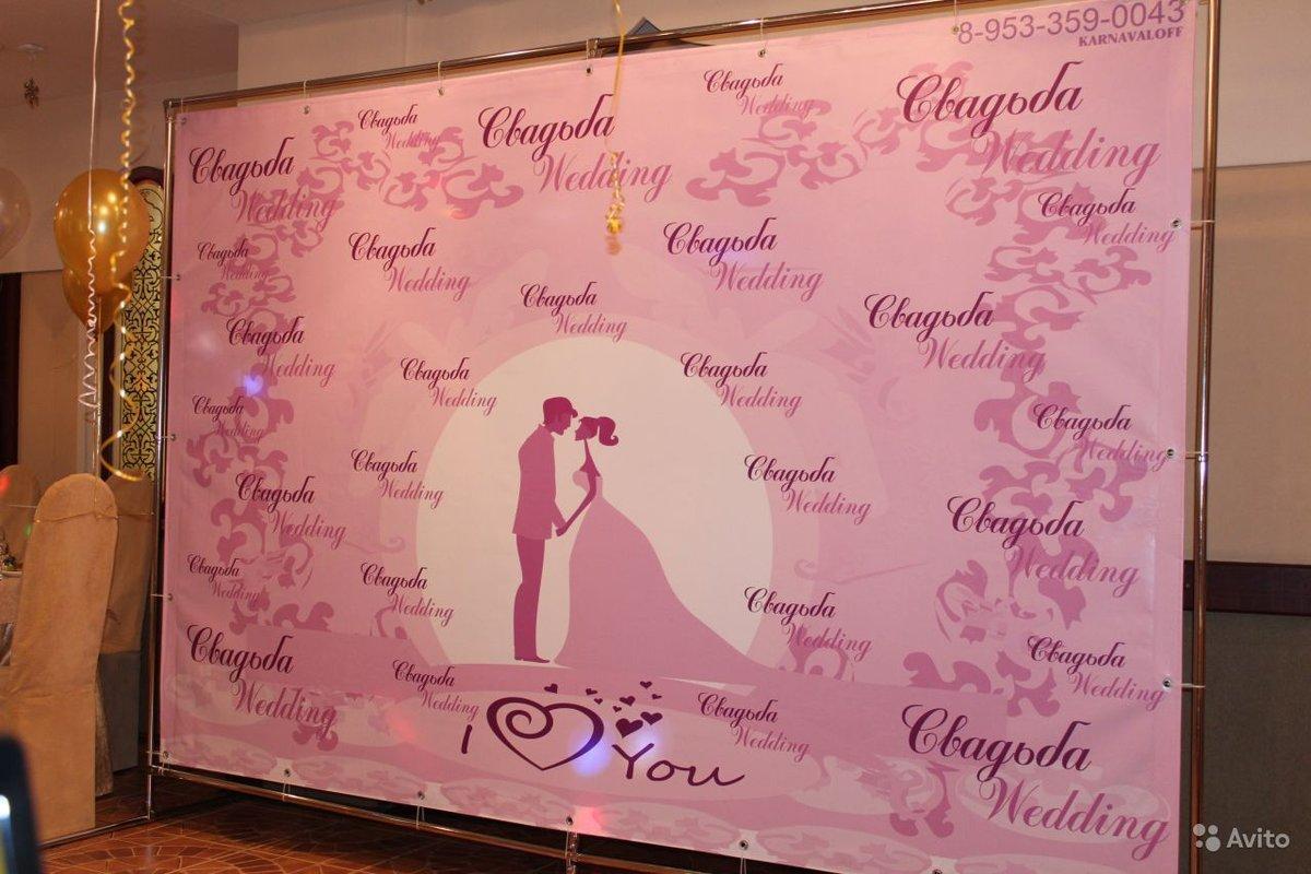 Пресс волл на свадьбу картинки шаблоны