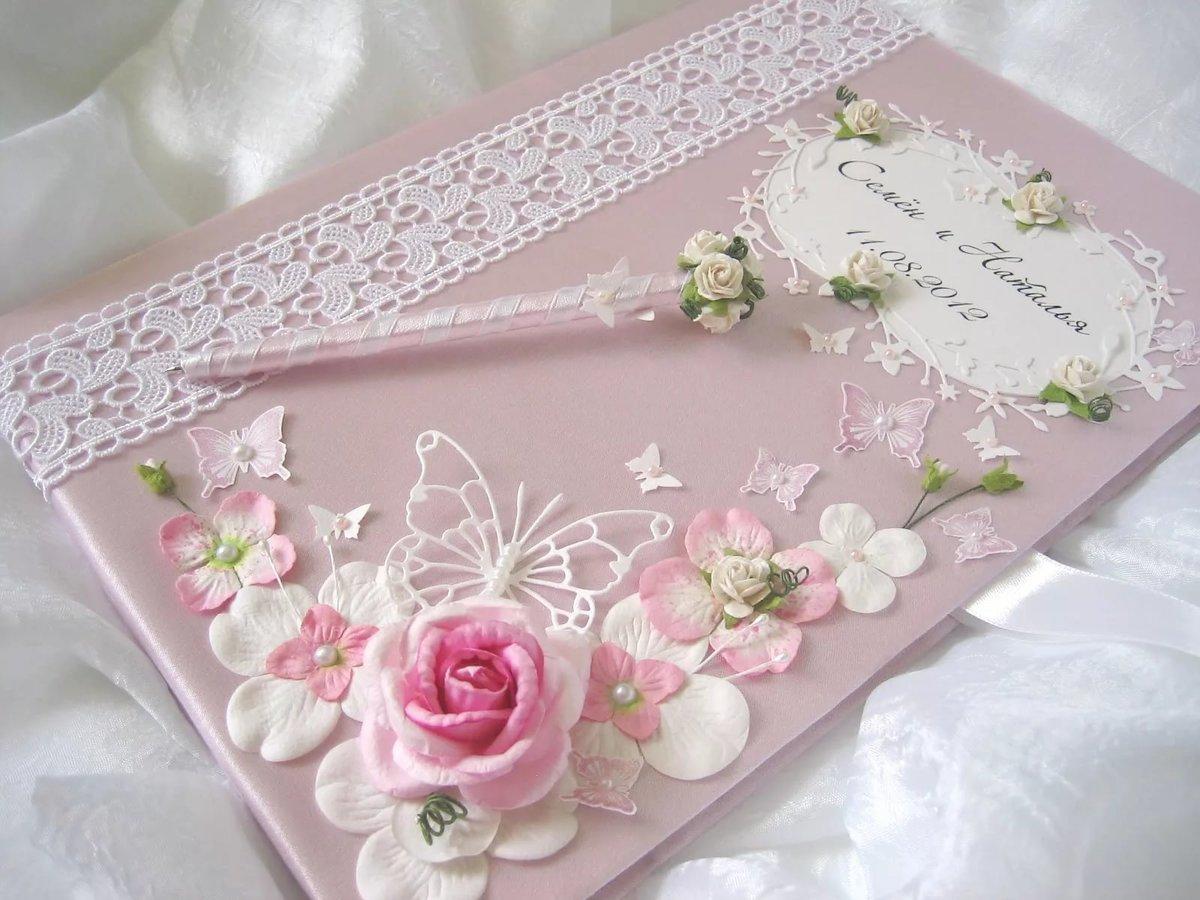 как оформить открытку на свадьбу в папку смысл
