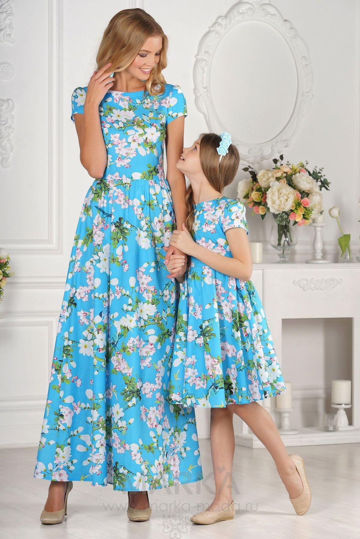 Картинки платье для мамы, открытке бумаги