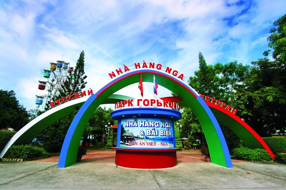 Парк горького во вьетнаме фото внимание