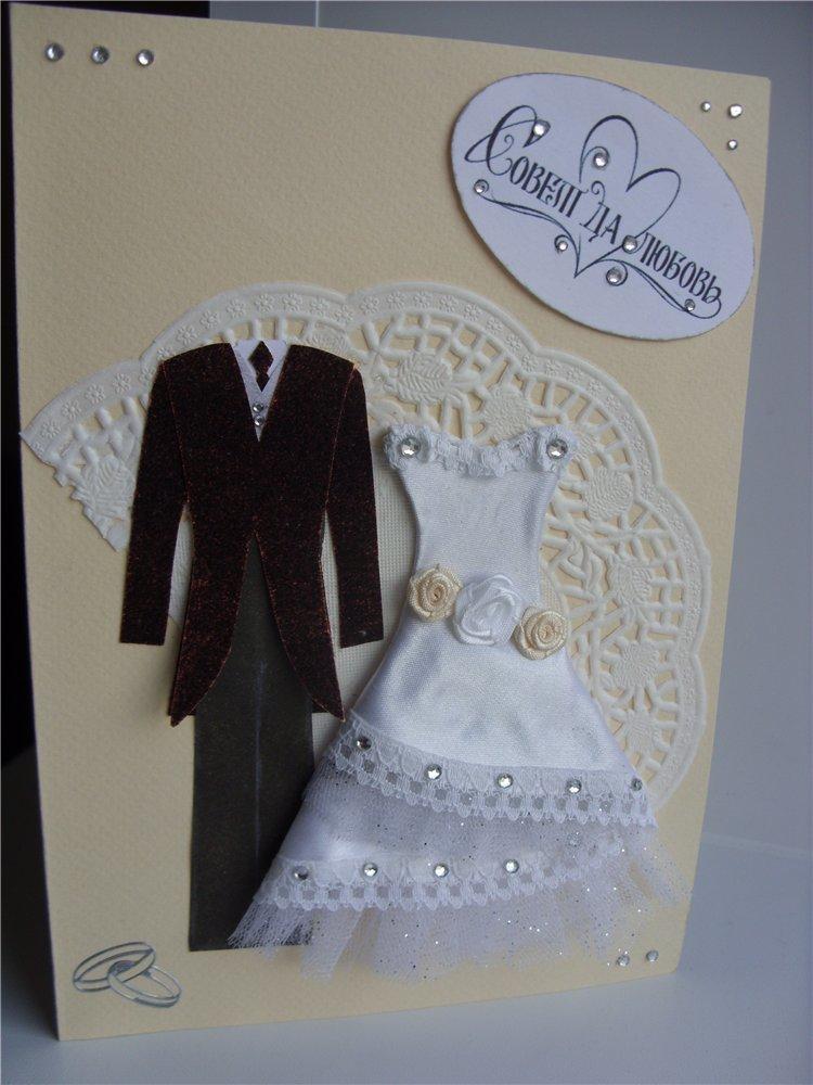 шаблон для свадебной открытки своими руками все