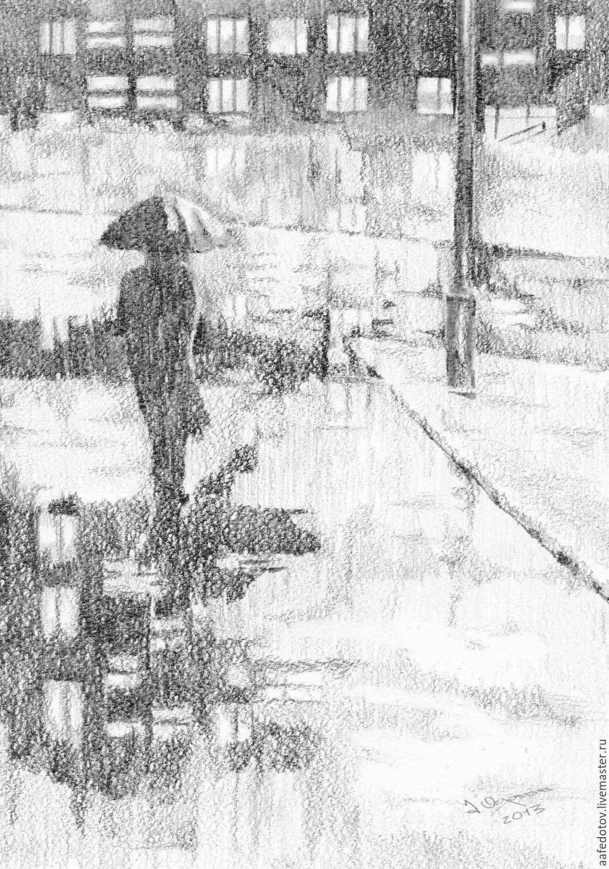 фото рисунок осень дождь карандашом карта филиппин отображает