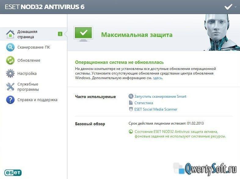 объясняя обновление пробной версии антивируса нод 32 Телефоны для бронирования: