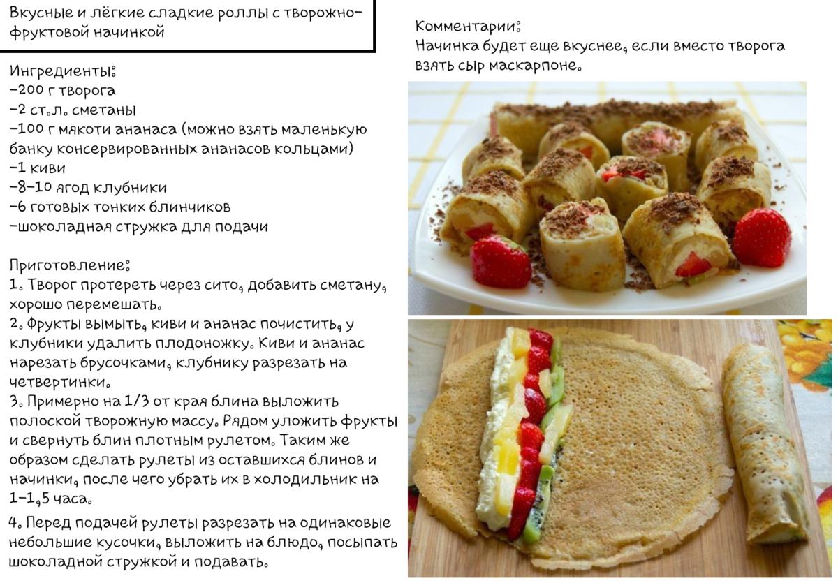 Картинки рецептов и фото