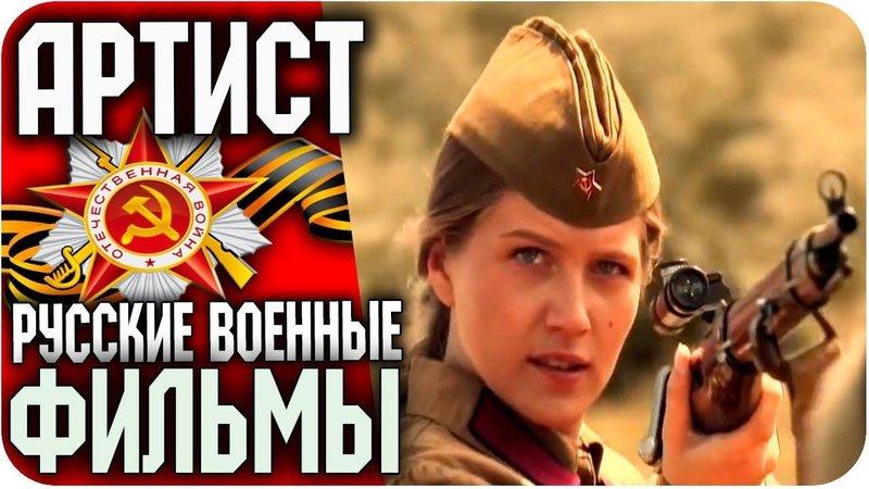 Скачать фильмы бесплатно новинки российские мелодрамы