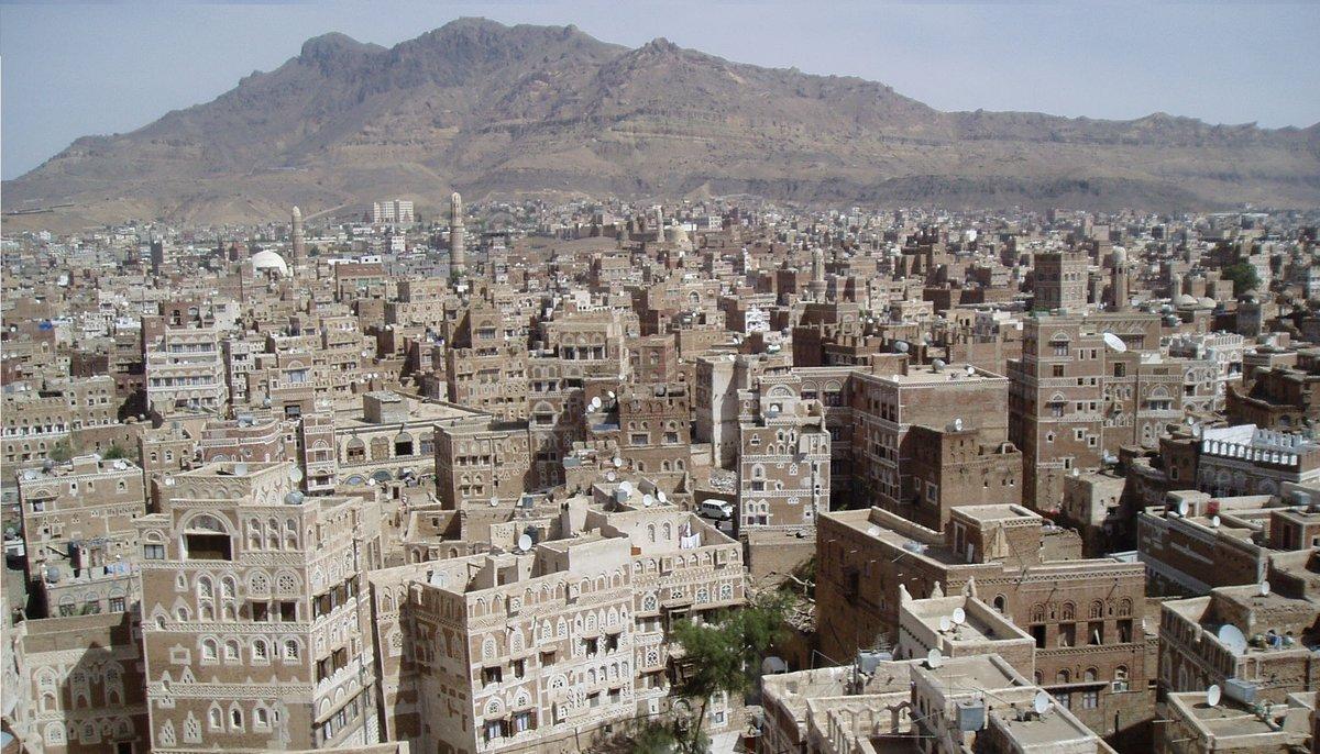медицинская йеменская арабская республика фото были ещё вафли