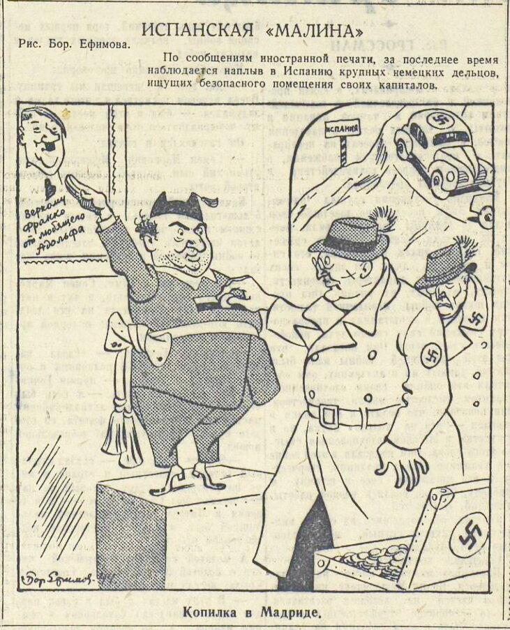 «Красная звезда», 2 июня 1944 года
