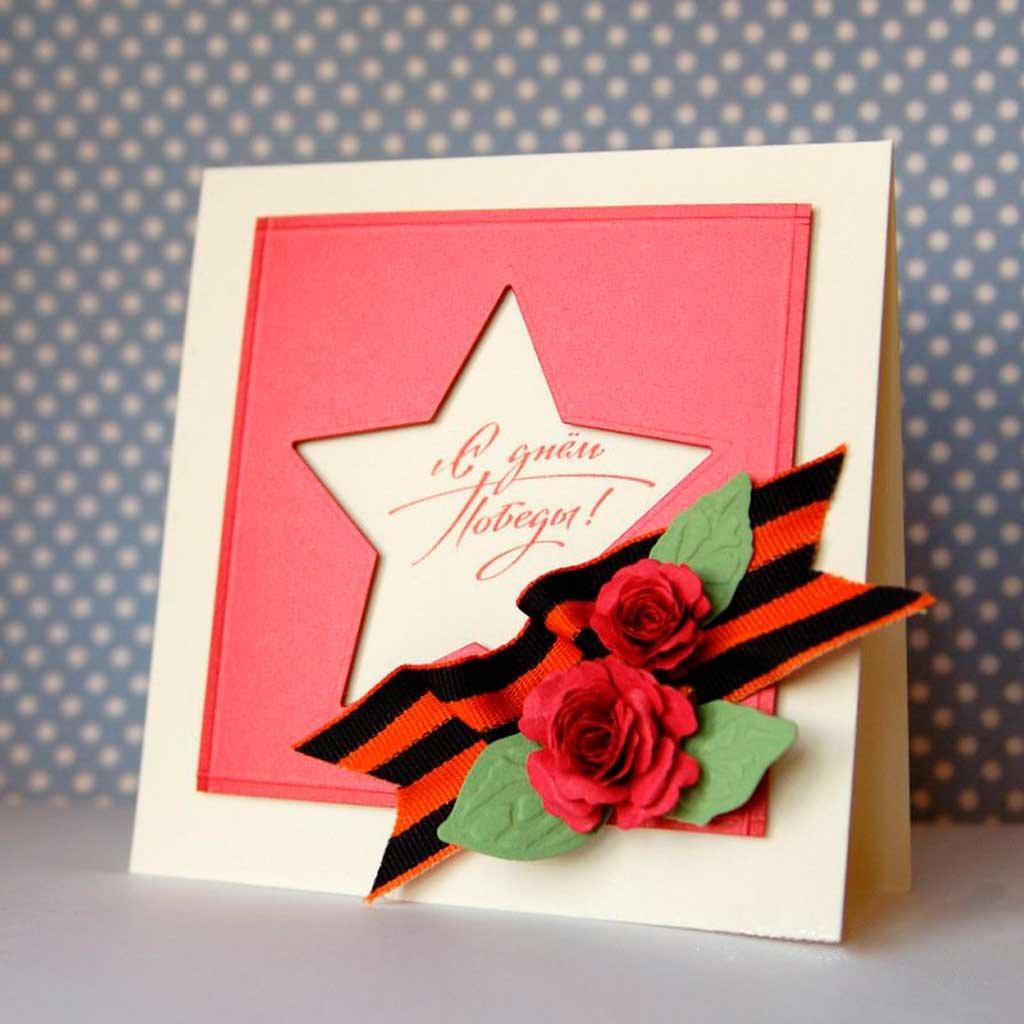 Розами, открытка сделанная своими руками ко дню победы
