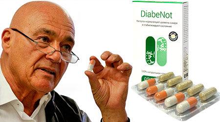 Таблетки от давления при сахарном диабете 2 типа, лекарства и ...