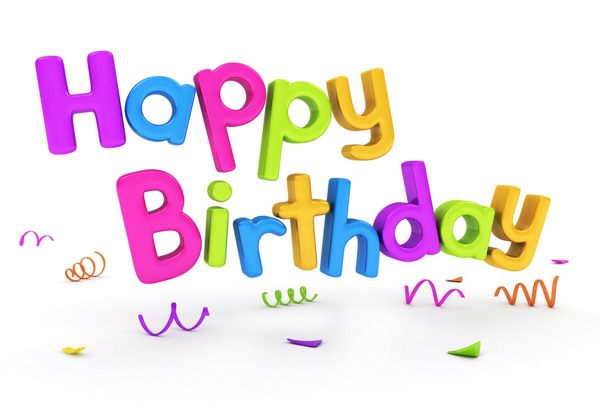 Днем рождения, картинки ко дню рождения прикольные на английскому