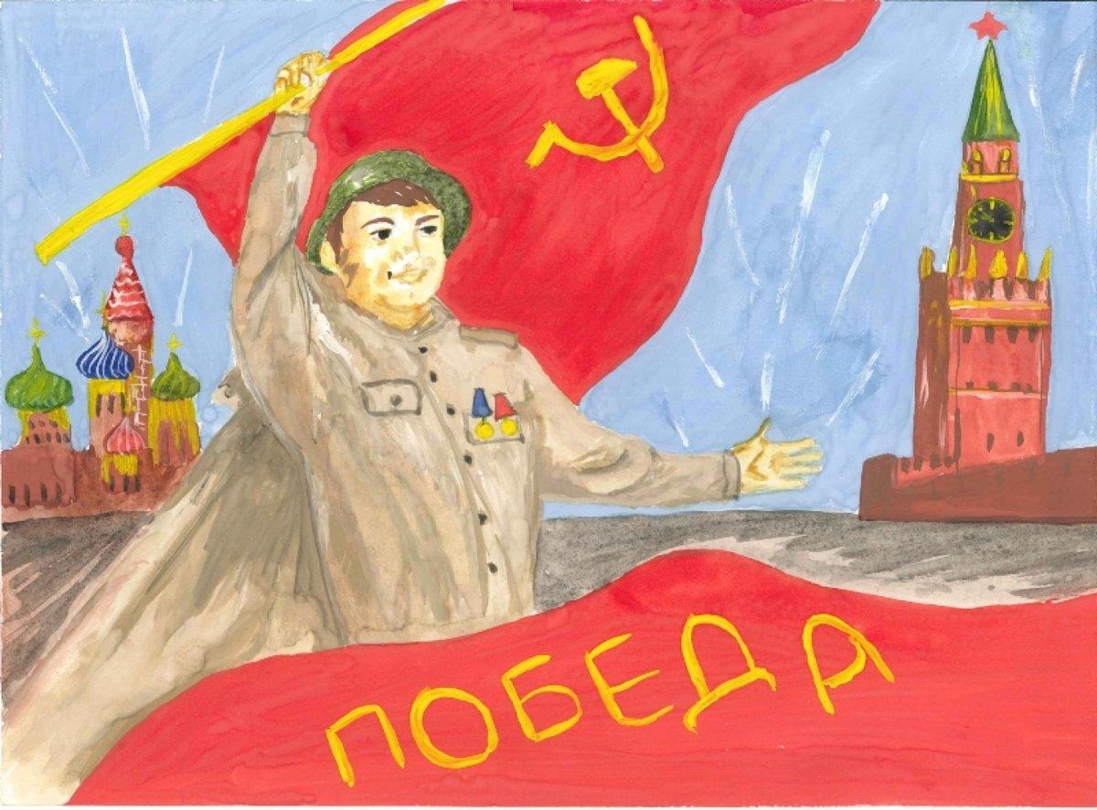Картинка на тему победа