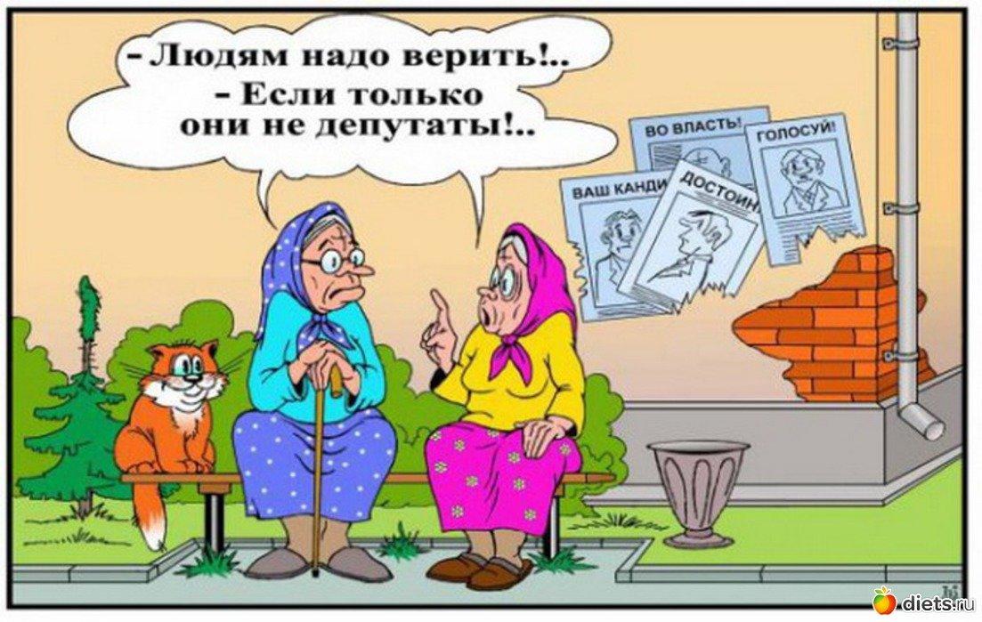 Рисунки, анекдоты очень смешные с матом в картинках