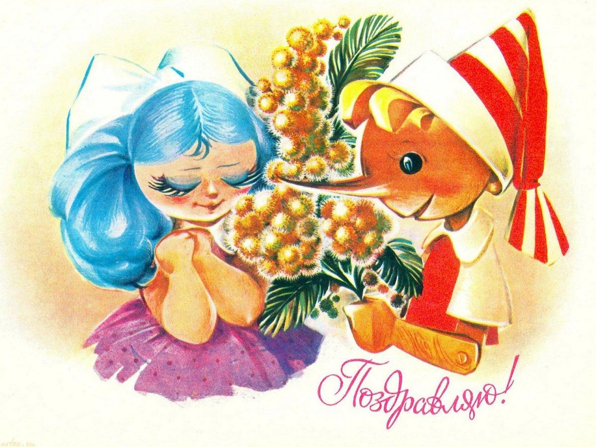 праздничный открытка ком картинки ароматные цветы