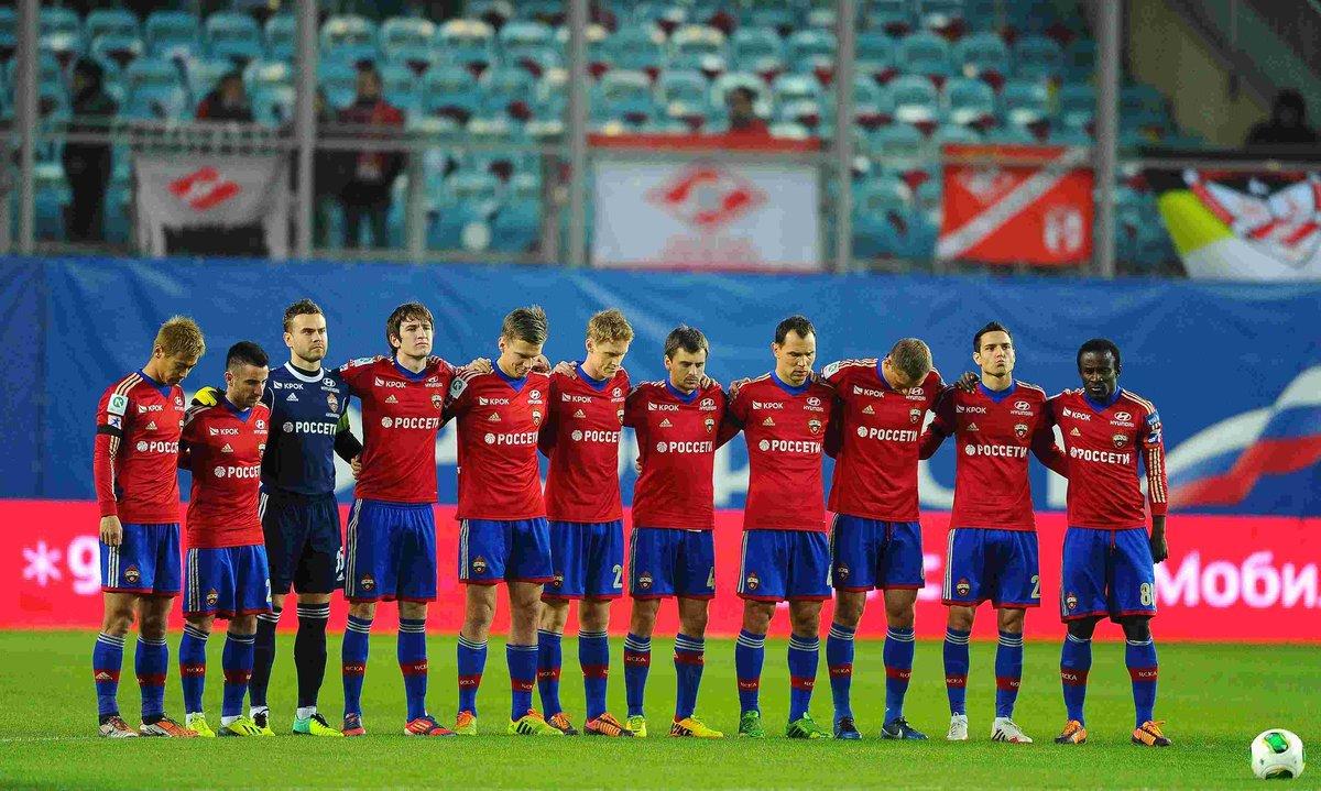 Футбольные открытки мой футбольный клуб моя футбольная команда