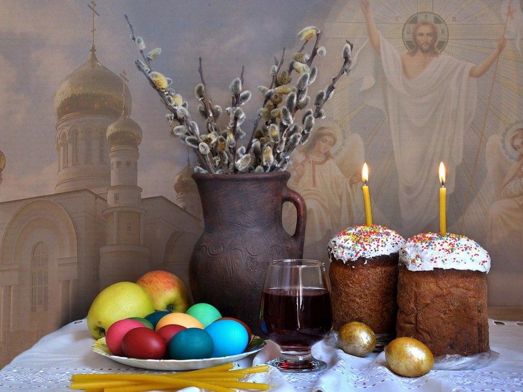 Днем рождения, христос воскрес православные картинка