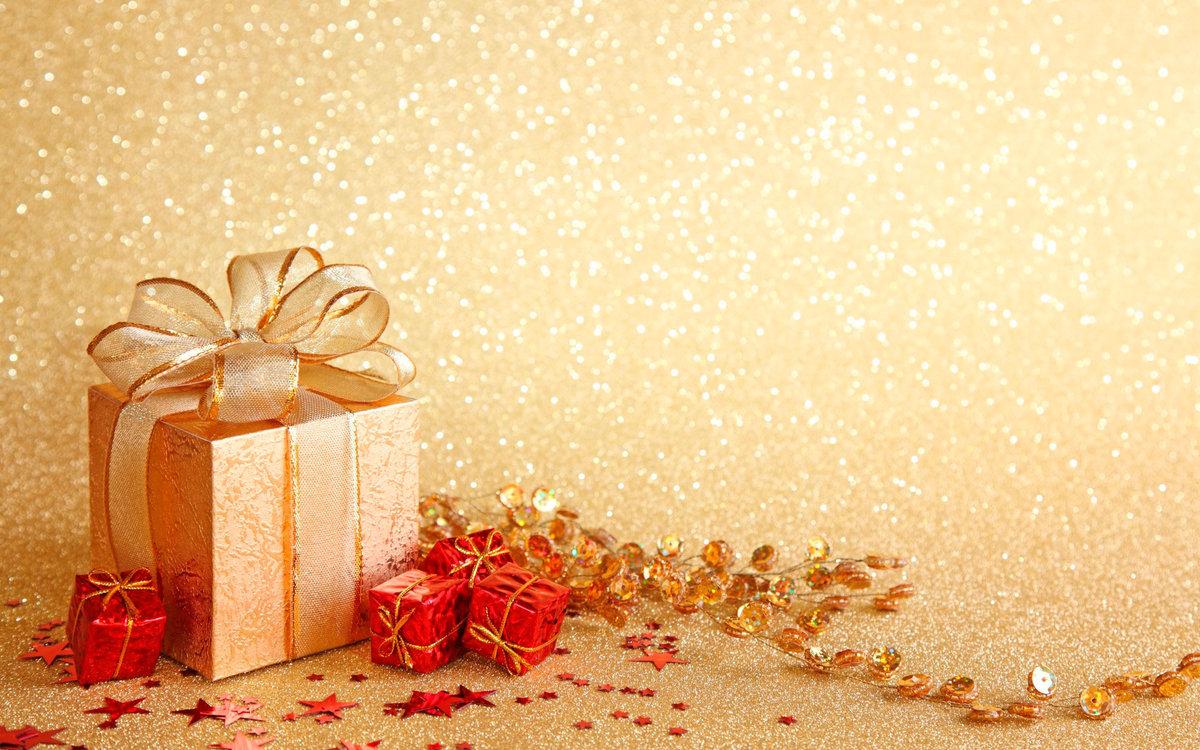 Открытки с картинками подарков, фигурки людей открытка