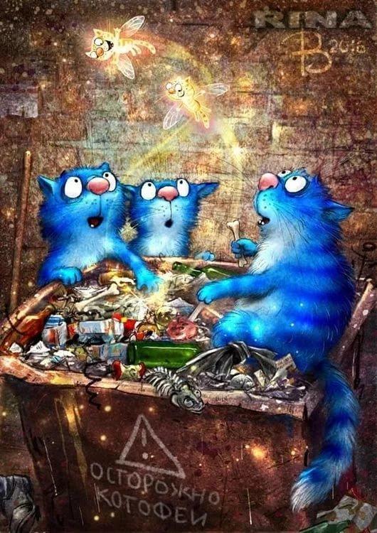 картинка синий кот за столом большинству этих мест