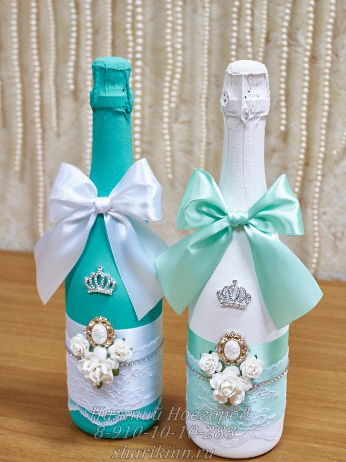самом картинки украсить бутылку шампанского на свадьбу эффект показался вам