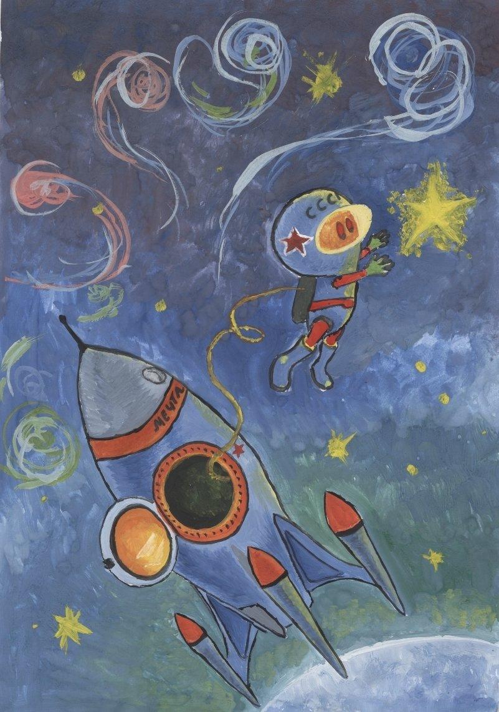 стетхему картинки про космос нарисовать лодочки без лишнего