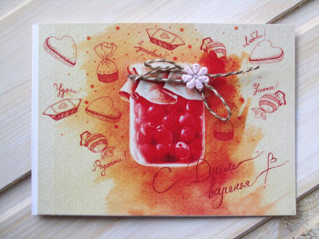 Открытки к любому празднику нарисованные, дню гибдд открытки