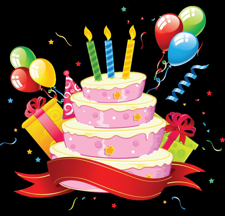 Картинки с днем рождения в векторе, картинки