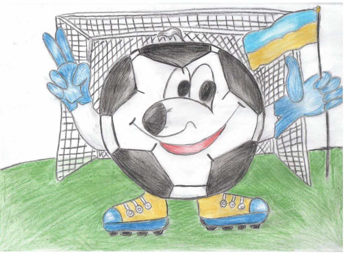 рисунок на тему мой любимый вид спорта сертификат двусторонний