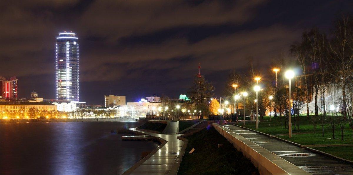 Картинки екатеринбурга на рабочий стол, есенин