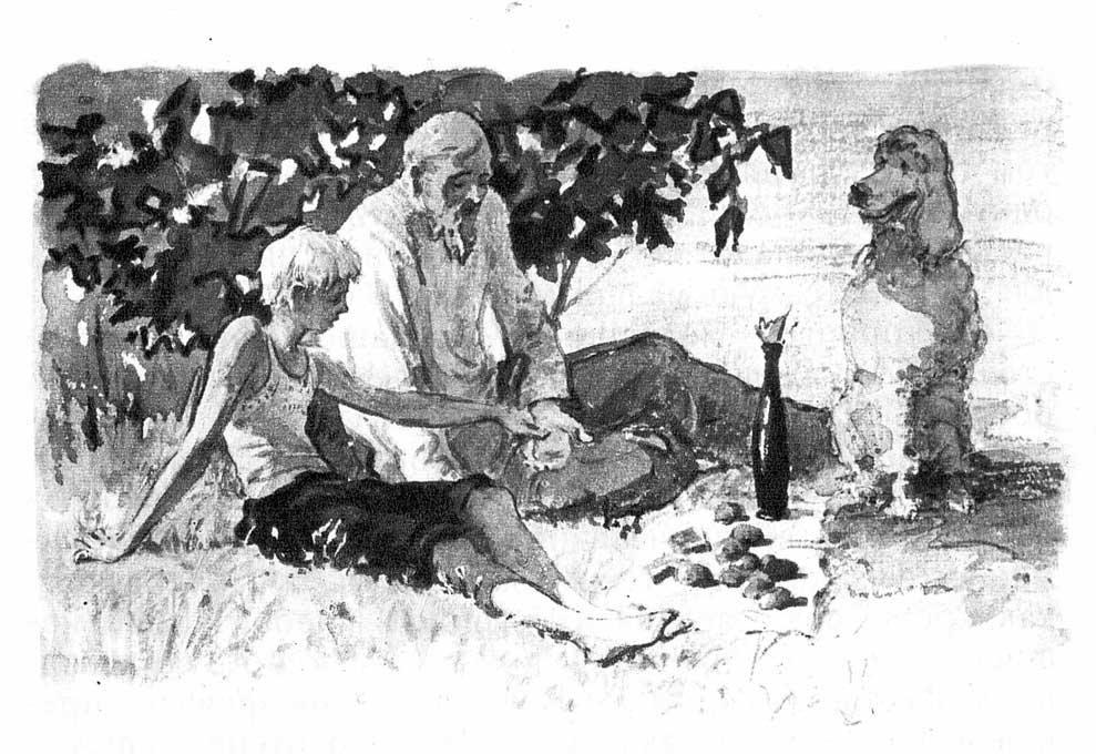 КУПРИН А И БЕЛЫЙ ПУДЕЛЬ СКАЧАТЬ БЕСПЛАТНО