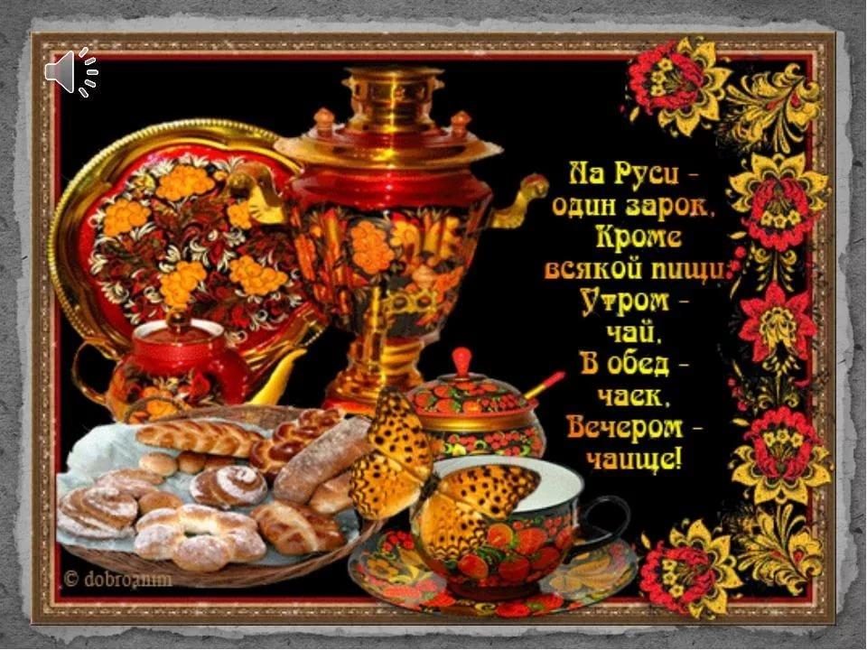 Татарское поздравление другу на свадьбу