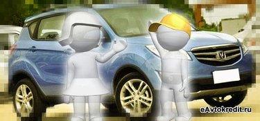 Коллекция «Купить китайские авто в москве у официального дилера ... 72cf4241b75