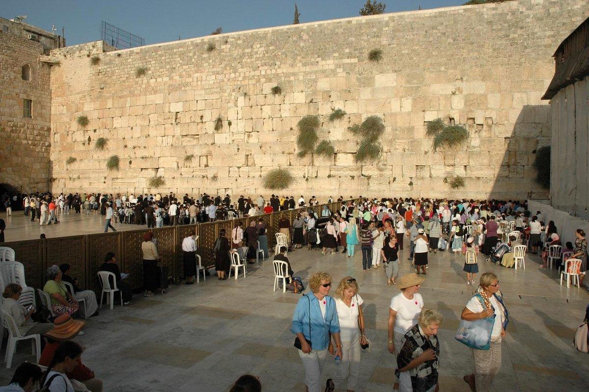 они стены иерусалимские картинка метод