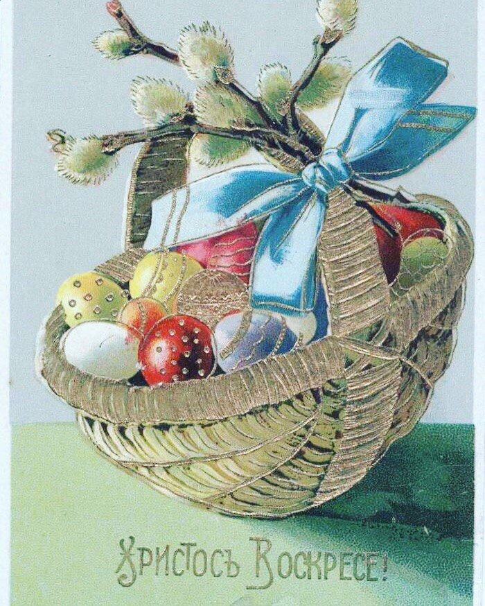 Дореволюционная пасхальная открытка с яйцом