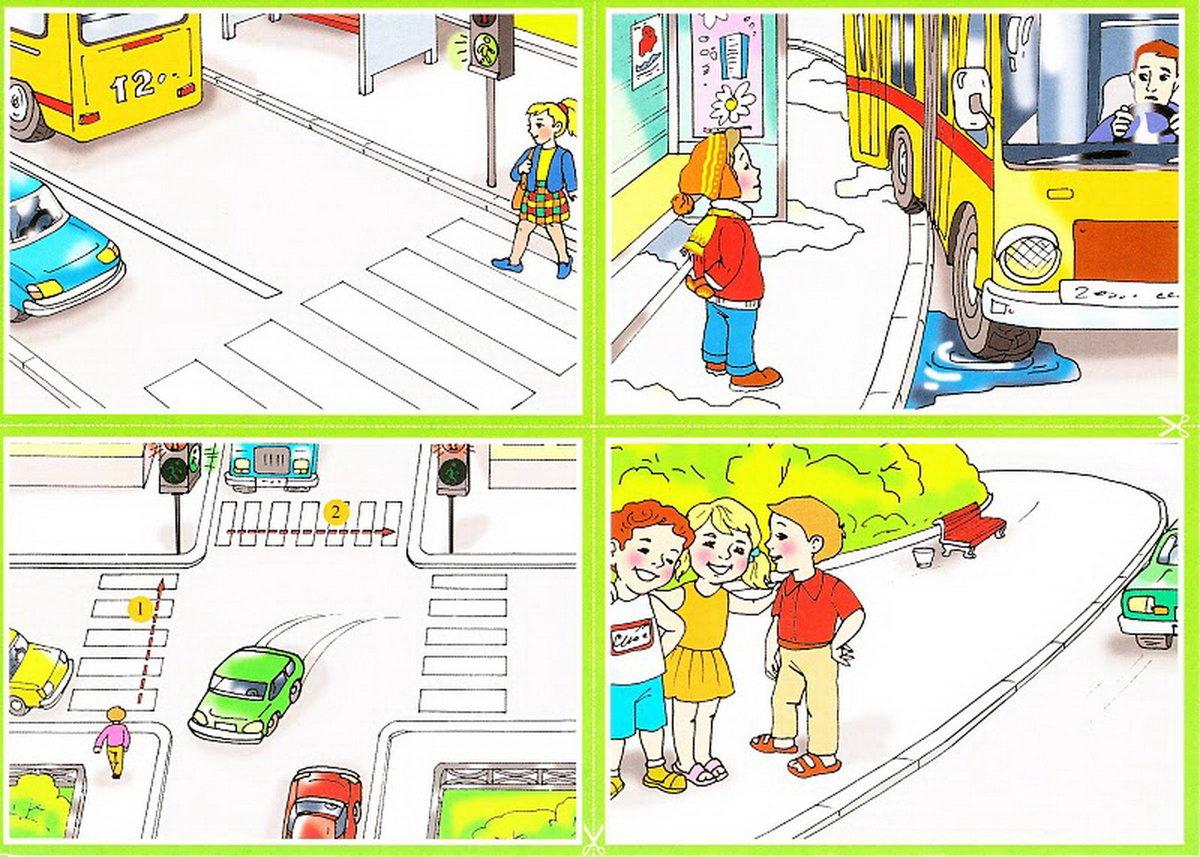 Комментарии, правила дорожного движения в картинках