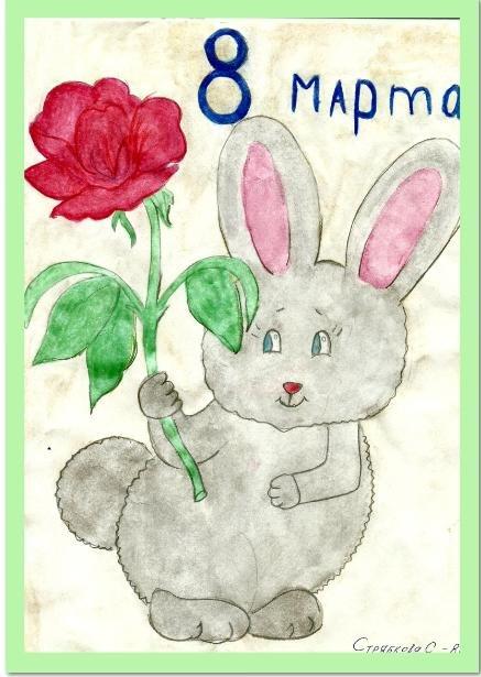 Как нарисовать открытки к праздникам, днем