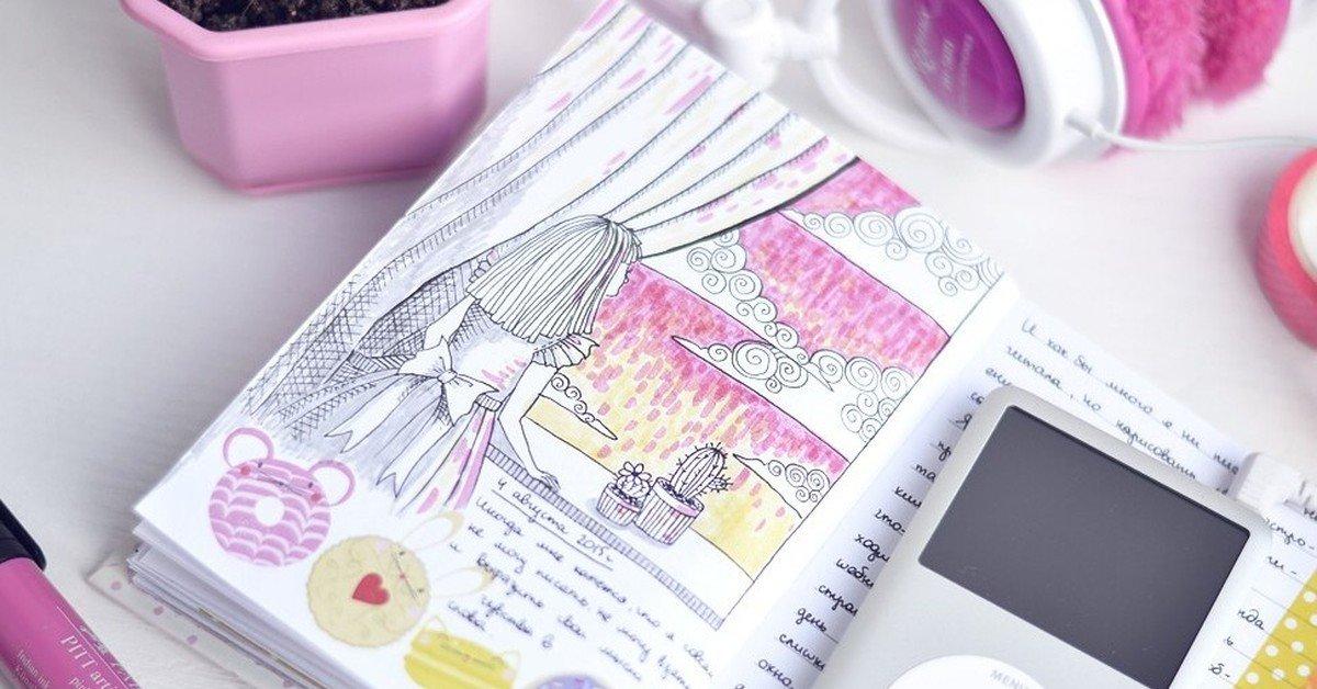 радуют мой дневник красивые картинки с кодами надо