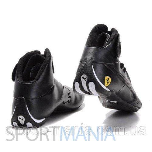 Кроссовки Puma зимние. Зимние кроссовки puma черные Купить со скидкой -50%  http  22abcabb7e2d7