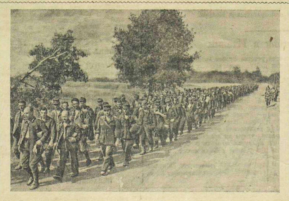 «Известия», 28 июля 1944 года
