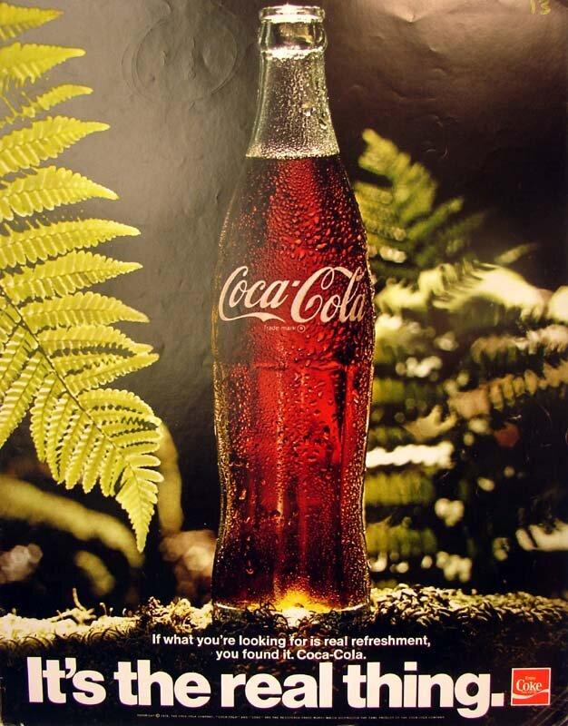 настоящая кока-кола