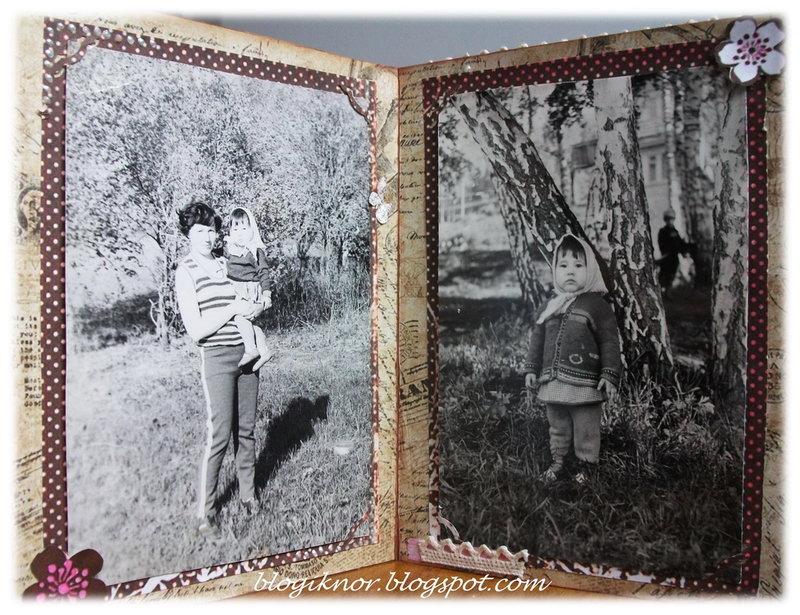 Своими руками: Альбом в стиле Heritage