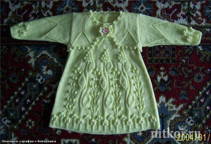 Вязание на спицах. свитера и джемпера для 17