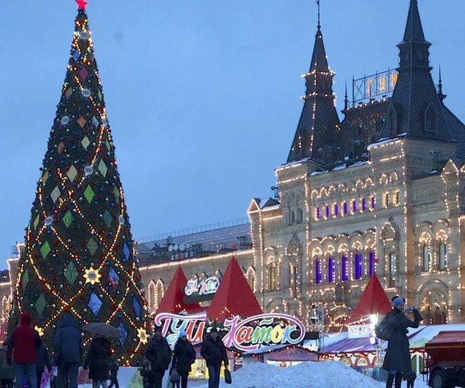 Год 2013 Москва