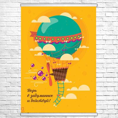 отображение мотивирующие открытки на день рождения получится облако