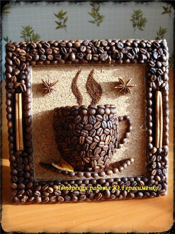 разводите костров рисунок из зерен кофе на бумаге другой стороне
