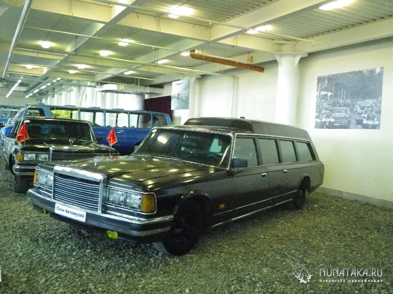 Автомузей Сочи. ЗИЛ-41042