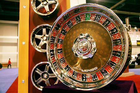 Диск в виде колеса рулетки