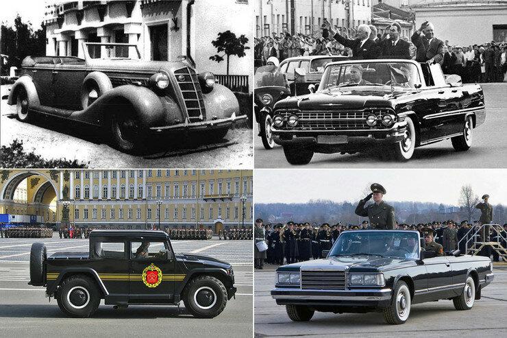 История парадных кабриолетов СССР - История и современность