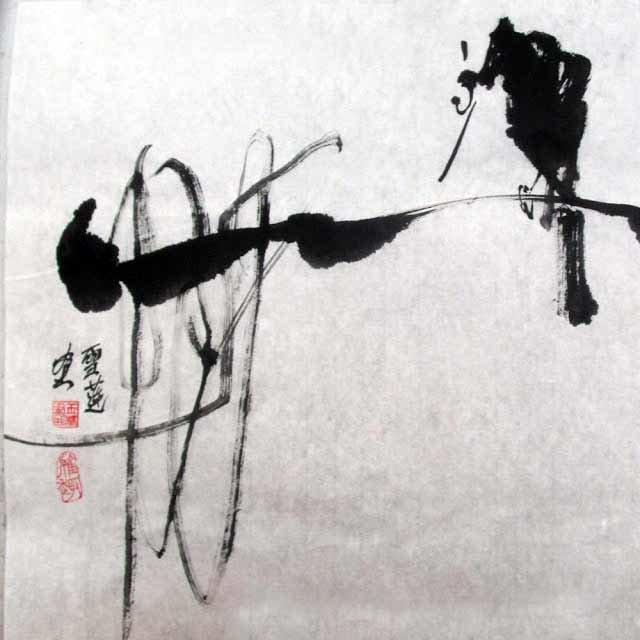 Китайская живопись Юлия Наумова